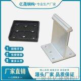 孝感400鋁鎂錳屋面板T型支座扣件全國發貨