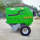 小型全自動小麥秸稈打捆機,行走式秸稈打捆機