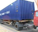 东莞塔什干tashkent发货运输安全可靠