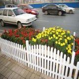 甘肅嘉峪關pvc圍欄及護欄價格 綠化防護欄杆