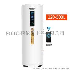 巴雷西120-600L升大容量商用立式落地電熱水器