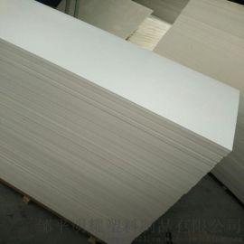厂家供应PVC塑料板材PVC发泡板高密度结皮发泡板雪弗板加工