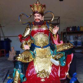 佛道家工艺 2米    坐像 寺庙佛像雕塑厂家