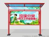 新中式宣傳欄/景觀宣傳欄怎樣