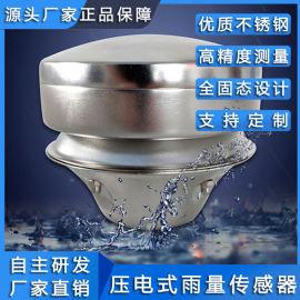 压电雨量传感器河北生产厂家