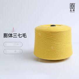【志源】厂家直销毛感丰富柔软舒适26S/2有色膨体三七毛 羊毛晴纶