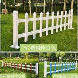 围墙护栏网生产厂家 合肥pvc护栏