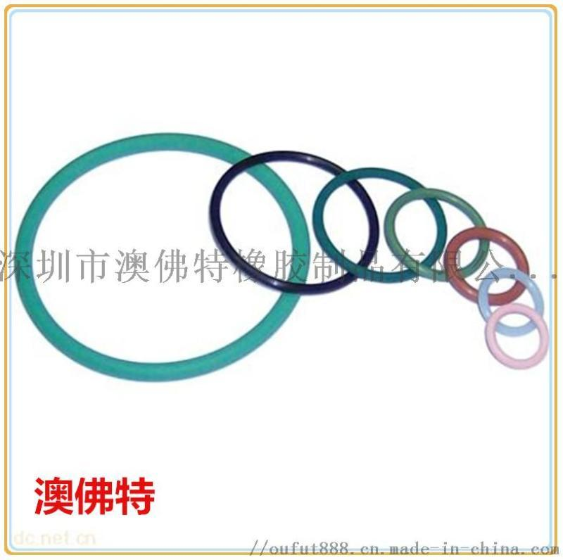 深圳橡胶制品厂定制高拉力硅胶O型密封圈
