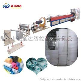珍珠棉香蕉  袋设备 汇欣达珍珠棉生产线简介