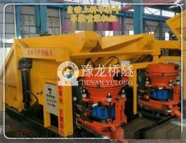 四川成都吊装锚喷机组/自动上料喷浆机组质量出品