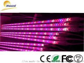 全光谱Led植物生长灯管1.2米大棚植物生长补光灯