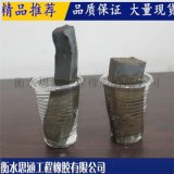 膨脹止水條 注漿管止水條 橡膠止水條