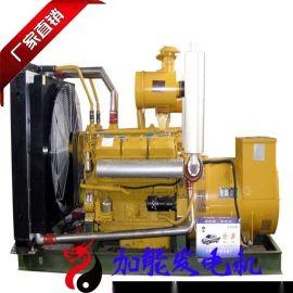 **大功率发电机 高原抗压上柴柴油发电机