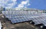 深圳市羅湖區20kWp太陽能光伏發電項目