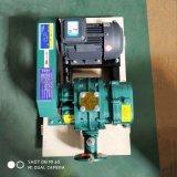 浙江容積式三葉風機 CCR50三葉羅茨鼓風機