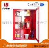 微型消防站工具櫃防爆櫃配置消防器材
