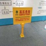 定制警示标识桩玻璃钢交通标识桩