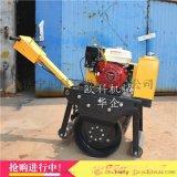 单钢轮压实机双钢轮压路机