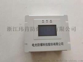 供应WZBQ-1微机磁力起动器保护装置