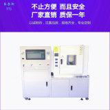 热循环脉冲检测试验台蒸发器疲劳试验机可定制
