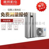 紐恩泰空氣能熱水器210L變頻家用空氣源熱泵,上海地區免費報價