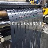 芜湖市镀锌板销售 武钢销售
