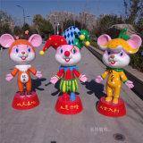 惠州玻璃鋼鼠年卡通雕塑新年主題裝飾雕塑