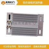 奥博森XGKF-DRD100W加热器
