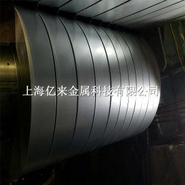 内江市镀锌板指导报价 马钢指导报价