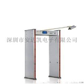 报警防水温度安检门厂家 温度精度±0.3 温度安检门