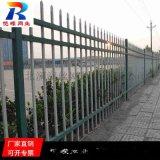 鐵藝別墅防護隔離欄 廠區庭院鋅鋼圍欄生產廠家