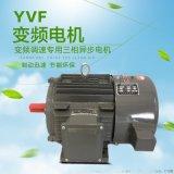 銷售上海德東電機YVF28014-4  2.2KW