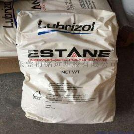 无卤阻燃TPU ZHF80AT3 聚氨酯原料