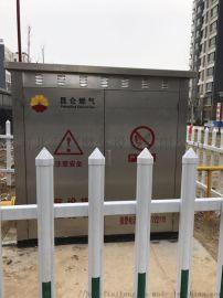燃气调压箱器柜燃气减压阀使用说明