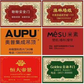 促销赠品礼品地垫 来图定制广告垫