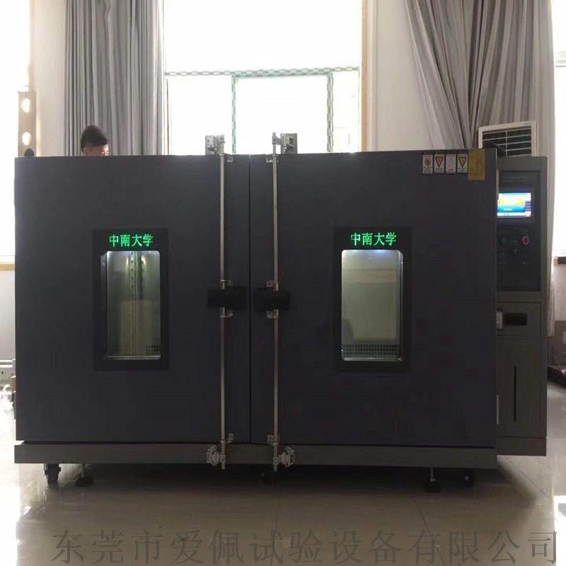 高低溫一體led高低溫迴圈試驗箱