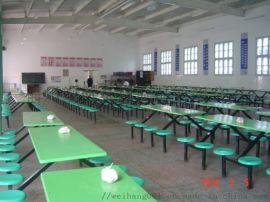 学校 小吃店餐桌椅 户外八位玻璃钢条凳餐桌组合