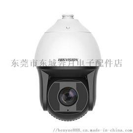 海康威视DS-2DF8223IW-D-200万星光级球形摄像机