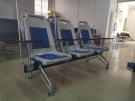 广东塑料输液排椅-公交座板输液椅(ABS)