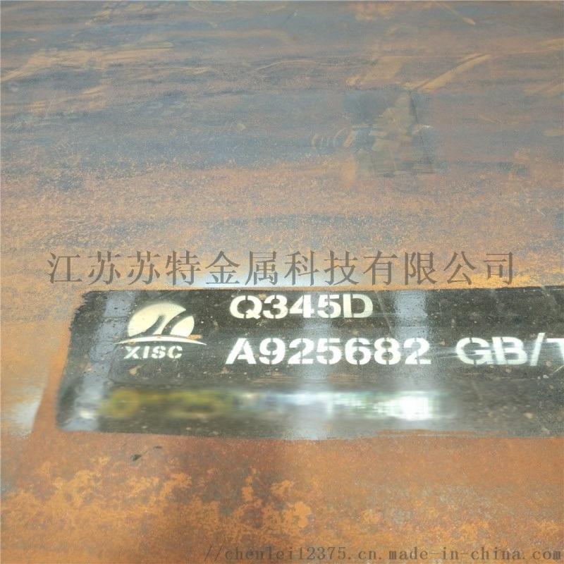 无锡Q345B/D/C/E高强低合金钢板切割