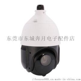 海康威视DS-2DE4223IW-D/GLT摄像机