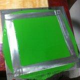錫華 電加熱  粒壓片機 小型平板 化儀