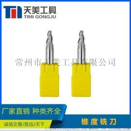 硬质合金刀具 钨钢锥度铣刀 支持非标定制