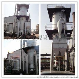 恒宁定制节能环保生物质气化炉