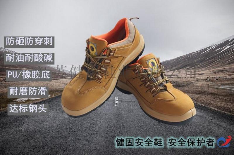 廠家直供電工勞保鞋電絕緣安全鞋牛巴皮耐穿