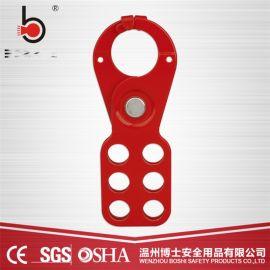 经济型六孔钢制搭扣锁安全锁具BD-K23