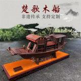 浙江红船模型中共红船哪家强