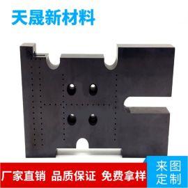 氮化硅陶瓷平板机械臂精密工业陶瓷零件
