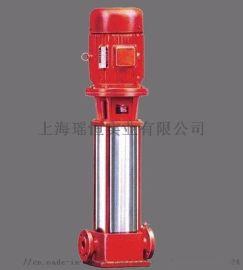 XBDG-GDL多级消防泵