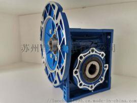 摩铎利涡轮蜗杆减速机 NMRV系列 现货库存 直销